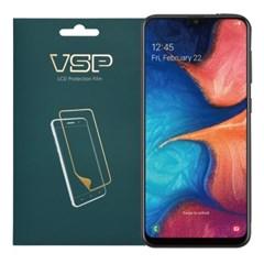 VSP 갤럭시 와이드4 A20 풀커버 액정보호필름 2매