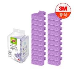[3M]크린스틱 베이킹소다 변기청소 리필20입_(2049678)
