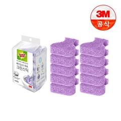 [3M]크린스틱 베이킹소다 변기청소 리필10입_(2049676)