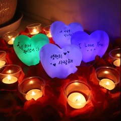 간단 이벤트세트 (촛불)_(301717109)