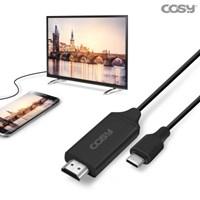 C타입 HDMI 미러링 MHL 케이블 2M 스마트폰 B3357HTC