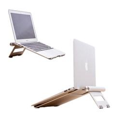 인트존 INTC-AS1 알루미늄 노트북거치대