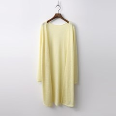 Summer Cotton Long Cardigan