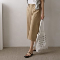 Linen Wide Pants - 7부바지