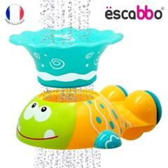 [ESCABBO]에스까보 열대어 목욕놀이 분수대