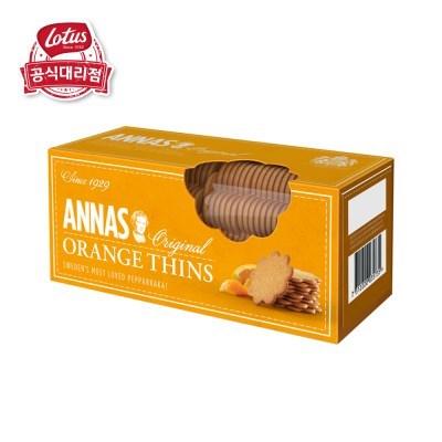 로투스 안나비스킷 오렌지맛 틴 비스킷 150g_(1312437)