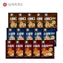 올반키친 볶음밥 15팩 묶음 (김치, 새우, 햄에그)