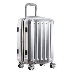 브라이튼 본드 20인치 기내용 여행용캐리어 여행가방 케리어