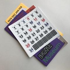 일력 스티커 / Calendar Sticker