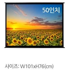 마루느루 이동식 족자형 빔프로젝터 스크린 101x76CM EX543