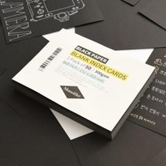 블랭크 인덱스카드 블랙 50매 - 6x8