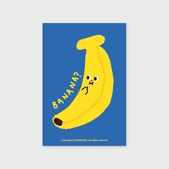 Im banana(엽서)_(1206801)