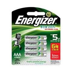 [맥스장터] 에너자이저 니켈수소충전지 AAA4입(4알)