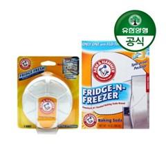[암앤해머]냉장고 탈취제(부착형 1개+스탠드형 1개)_(2061141)