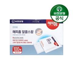 [유한양행]해피홈 소독용 알콜스왑 100매입_(2061674)