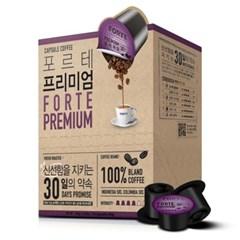 마루느루 포르테 반자동 커피머신 캡슐 프리미엄