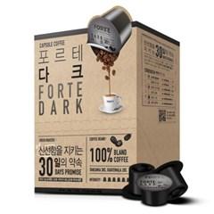 마루느루 포르테 반자동 커피머신 캡슐 다크