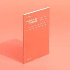 [모트모트] 텐미닛 플래너 31DAYS 컬러칩 - 리빙코랄 1EA