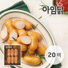 [아임닭] 프랑크 오리지널 닭가슴살 비엔나소시지 20팩