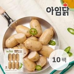 [아임닭] 청양고추맛 닭가슴살 비엔나소시지 10팩