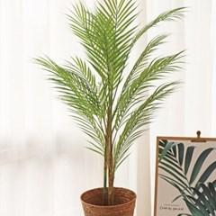 110cm 리얼 아레카 야자나무 화분 - 인테리어조화나무