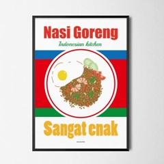유니크 인테리어 디자인 포스터 M 나시고랭 동남아 음식