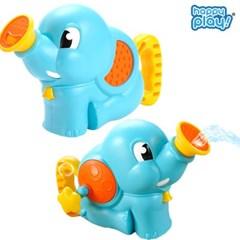 해피플레이 목욕놀이 코끼리 물펌프 샤워기 물놀이 장난감 블루