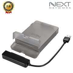 외장하드케이스 USB3.0 TO SATA3 2.5형 모듈 NEXT 215U3