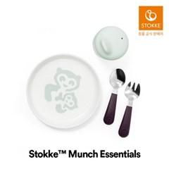 스토케 먼치 에센셜 (컵, 플레이트, 스푼&포크)