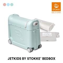 스토케 젯키즈 베드박스 (색상선택)