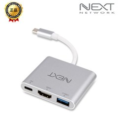 C타입 to HDMI 변환컨버터 멀티포트 NEXT 411TCH