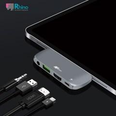 (라이노) USB-C 모바일 허브 HDMI 4 in 1_알루미늄 케이스