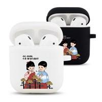 철수영희 꽃 디자인 실리콘 에어팟 케이스