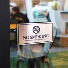메탈사인 금연구역 표지판