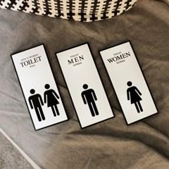 블랙&화이트 화장실 표지판