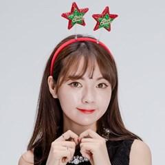 크리스마스머리띠(별)_(1340101)