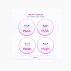 HAPPY DOOR water sticker