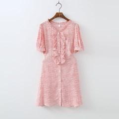Ophe Mini Dress