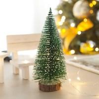 미니그린솔트리 15cm 트리 크리스마스 장식 TRHMES