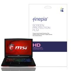 MSI GT63 Titan 8SG 파워팩 퓨어용 올레포빅액정필름_(1703406)