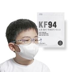 초미세먼지 차단 4단필터 KF94 어린이 마스크 3매_(1050915)