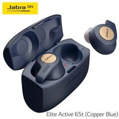 [정품] 자브라 Elite Active 65t  블루투스이어폰