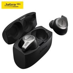 [정품] 자브라 Elite 65t 블루투스이어폰
