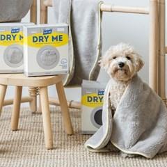 마이크로화이버 펫타올 - Dry me (드라이미)