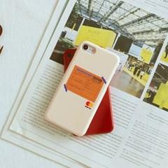 마스터키 170 아이폰/LG 폰케이스