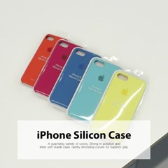 키키럽_iPhone silicon case_아이폰XS/SR/MAX