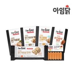 [아임닭x맨즈헬스] 닭가슴살 6종 12팩
