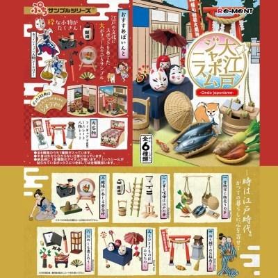 리멘트 푸치샘플 에도시대 일본문화 (1BOX=6개)_(1360410)