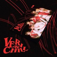 키노앨범/ VERIVERY 베리베리 - 싱글1집 VERI-CHILL 태그태그태그