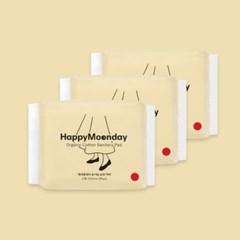 해피문데이 유기농 생리대 소형 - 2달 세트(8패드) X 3팩